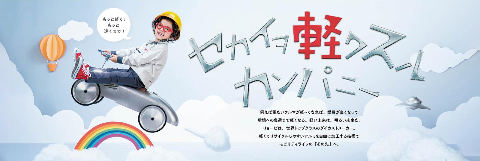 広告が氾濫する野球場・・・バックネットの広告は …