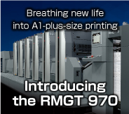 Introducing the New RMGT 970