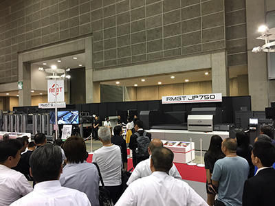 IGAS 2018 Report(2) Optimized production at a printing