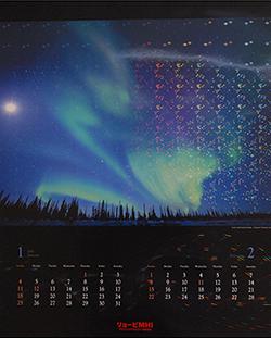 calendar_1.jpg