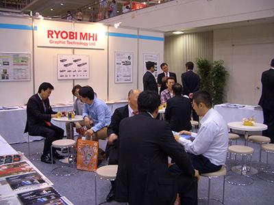 九州印刷機材展.jpg