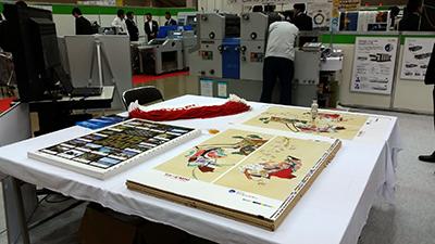 北陸店印刷サンプル.jpg