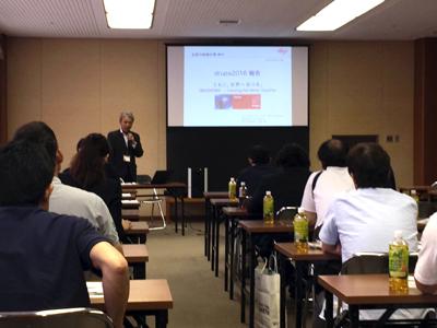 07_seminar.jpg