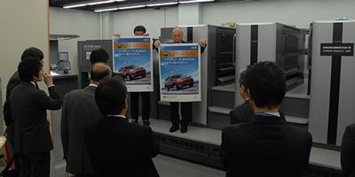 菊全判印刷機DIAMOND V3000LS-5