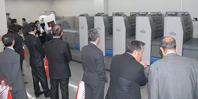 B2判印刷機 RYOBI 755G