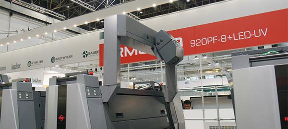 durpa2016_RMGT9の品質管理装置PQS-D