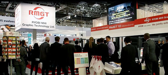 drupa2016_RMGT Booth